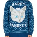 cool hanukkah presents