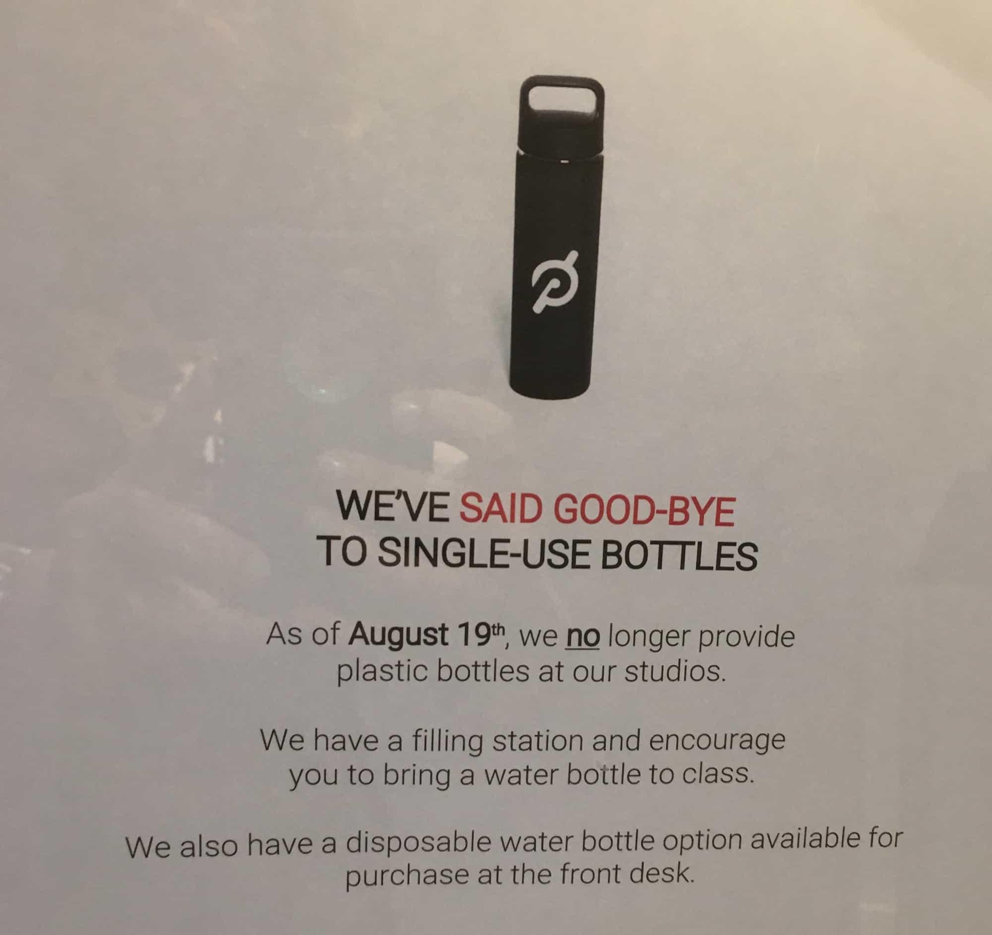 peloton water bottle