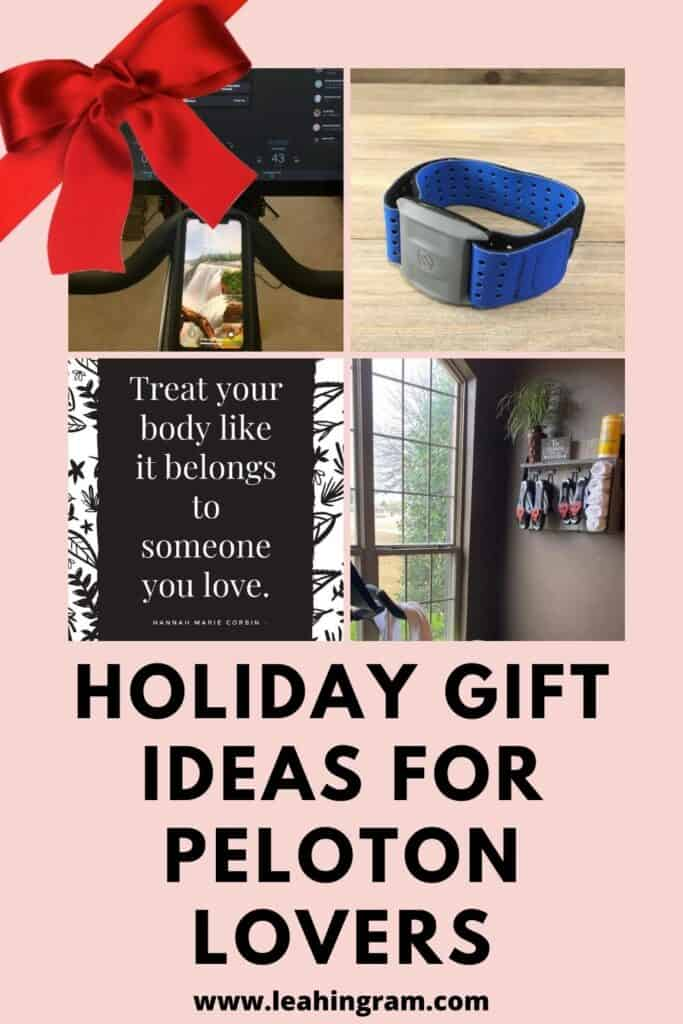 peloton holiday gifts